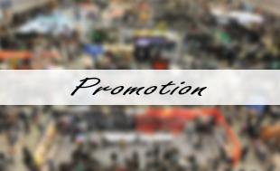 販促イベント、キャンペーン
