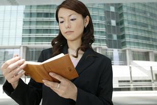 社員教育、研修、eラーニング システム